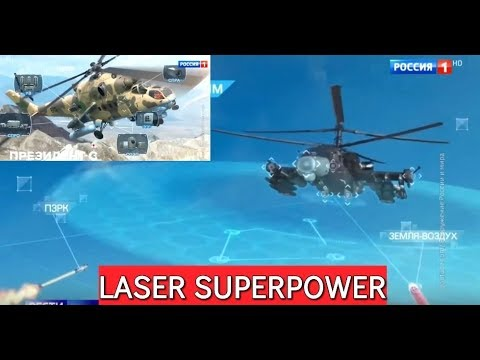 BREAKING: Russia's Army Becomes The Only Military In The World To Feature Full-Fledged Combat Lasers