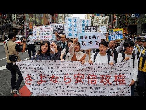 FORCE QUIT安倍政権強制終了〜新しい未来を求めるデモ〜 2017年10月1日