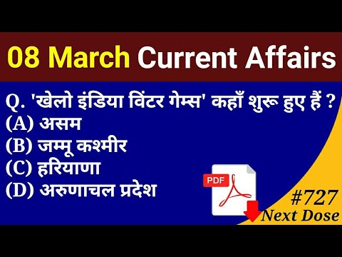 TODAY DATE 08/3/2020 CURRENT AFFAIRS VIDEO AND PDF FILE DOWNLORD