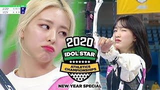 HaNa vs YuNa.. ITZY is Competing in Archery for the First Time [2020 ISAC New Year Special Ep 4]