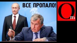 Кремль дорого заплатит за многоходовочку