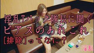 https://twitter.com/N___kenta いとおそろしやピアスの世界…( ;∀;)ガ...