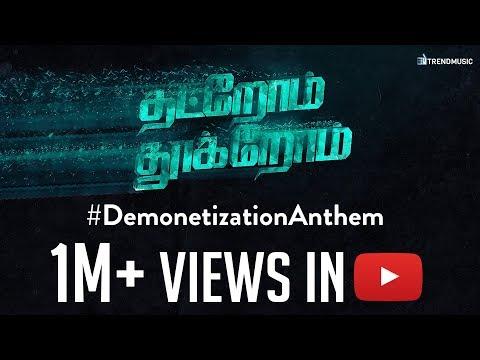 Demonetization Anthem Song Lyrics