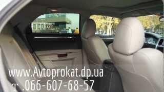 Авто на свадьбу Днепропетровск www.Avtoprokat.dp.ua