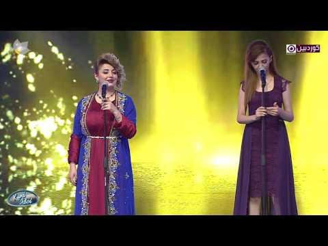 "Kurd Idol - Tanya Aso - Eşkan Ebdulrrehman  ""Bîrit Dekem""/ تانیا ئاسۆ - ئەشکان عەبدولڕەحمان"