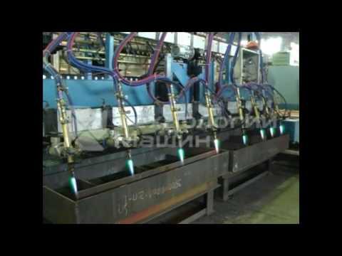 Видео Техтран листового металла