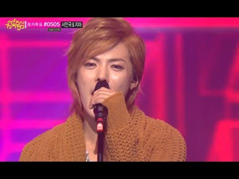 [HOT] M.I.B(feat.Bomi Of Apink) - On Your Business, M.I.B - 너부터 잘해, Show Music core 20131214