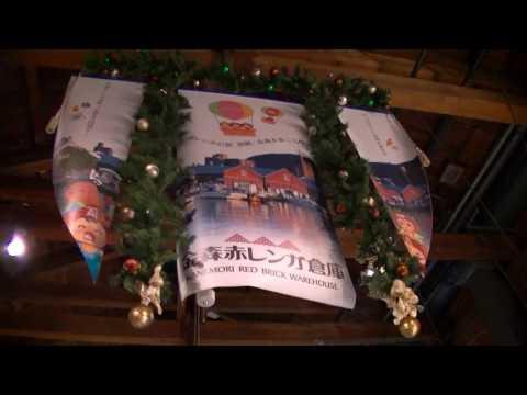 Hakodate Christmas Fantasy2016