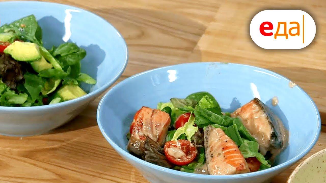 Ложное ризотто с лососем и теплый салат | Дежурный по кухне