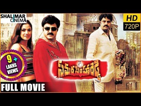Samarasimha Reddy Telugu Full length Movie || Balakrishna, Simran,  Anjala Zhaveri