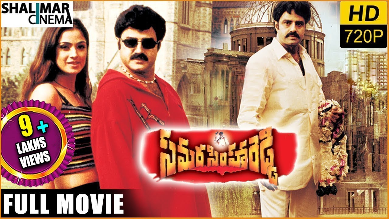 Samarasimha Reddy Telugu Full movie