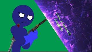 Стик В Законе ₪2 (Пародия На Оружейный Беспредел) | Рисуем Мультфильмы 2 | Animating Touch 2 (4K)