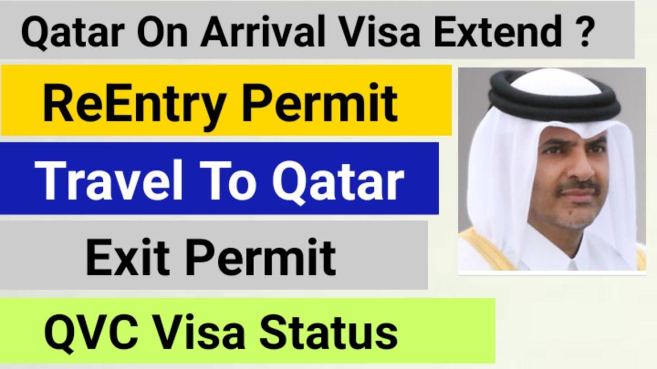 Qatar ReEntry Permit Full Information//Qatar Exit permit//Qatar QVC News