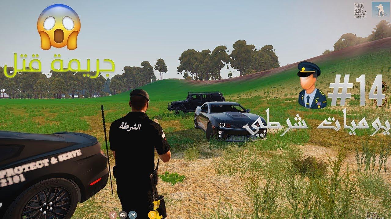 يوميات شرطي #14   مطاردة اقوى سيارة مصفحة في المدينة !   Arma 3