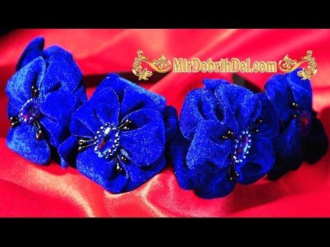 🌺 ОБОДОК С ЦВЕТАМИ. Цветы канзаши ИЗ БАРХАТА   Flower kanzashi