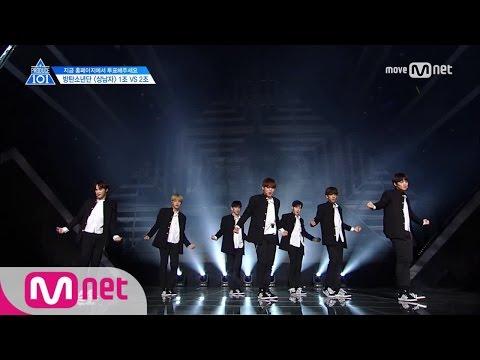 PRODUCE 101 season2 [4회] '어벤저스 등장!' 꽃보다 상남자ㅣ방탄소년단 ♬상남자_1조 @그룹배틀 170428 EP.4