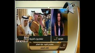 هنا العاصمة |  فؤاد الهاشم : قطر تتبع سياسة المماطلة فى تعاملها مع الأزمة مع الدول العربية