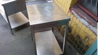 Купить стол производственный(Производственный стол подставка из нержавеющей стали. Металлический стол бу можно использовать как подста..., 2016-08-05T06:36:55.000Z)
