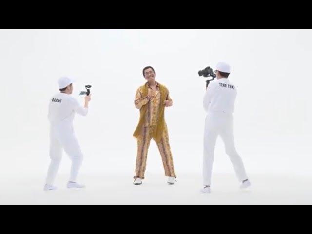 TEKE-TEKE / PIKOTARO(ピコ太郎)
