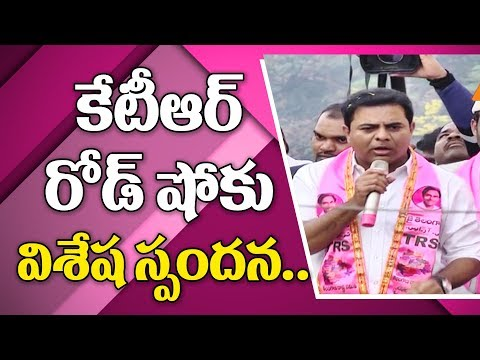 Minister KTR road Show at JillelaGuda | TRS Election Campaign || Great Telangana TV