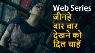 Top 10 best hindi web series on Amazon Prime | best of amazon prime video