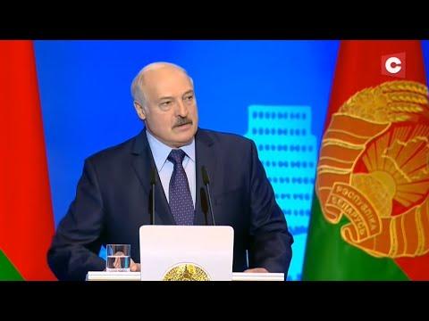Лукашенко: Зеленского пытаются