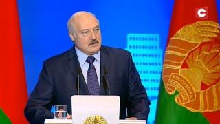 Лукашенко: Зеленского пытаются придавить! И Европа безмолвствует! Да очнитесь вы в конце концов!