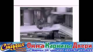 пластиковые окна Кемерово(, 2013-05-29T05:47:24.000Z)