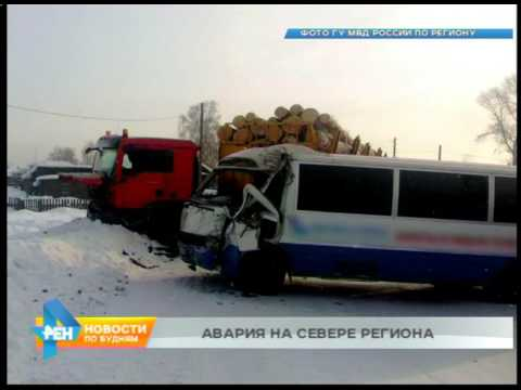 Грузовик и маршрутка столкнулись в Киренском районе