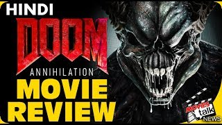 DOOM ANNIHILATION : Movie Review [Explained In Hindi]