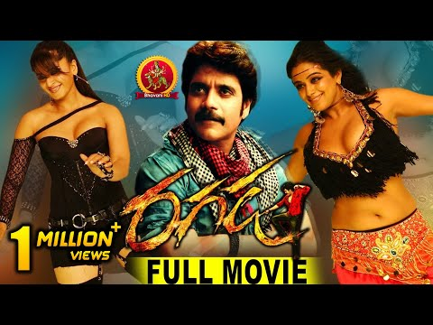 Ragada Telugu Full Movie || Nagarjuna,...