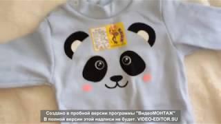 Ясельный трикотаж для новорождённого от ТМ