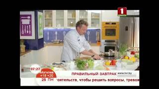 Салат из рукколы с оливками
