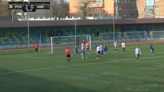 Rostov vs Amkar Perm full match