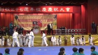 江翠國中37周年校慶跆拳道表演