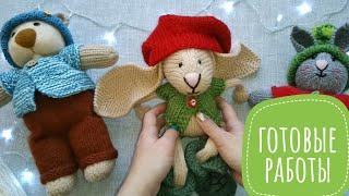 Готовые работы/навязала за декабрь: новая одежда для мишки и зайки, кролик спицами, плед для фото