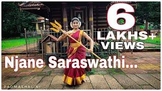 Njane saraswathi | Amme Bhagavathi | Navarathri Special | Dance Performance | Padma Shalini