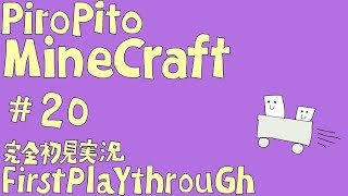 PiroPito First Playthrough of Minecraft #20