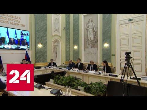 Генпрокурор РФ призвал решить конфликт в Нагорном Карабахе в рамках международного права -Россия 24