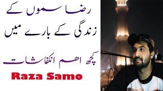 Raza Samo Lifes Motivational Biography    Common man to Celebrity
