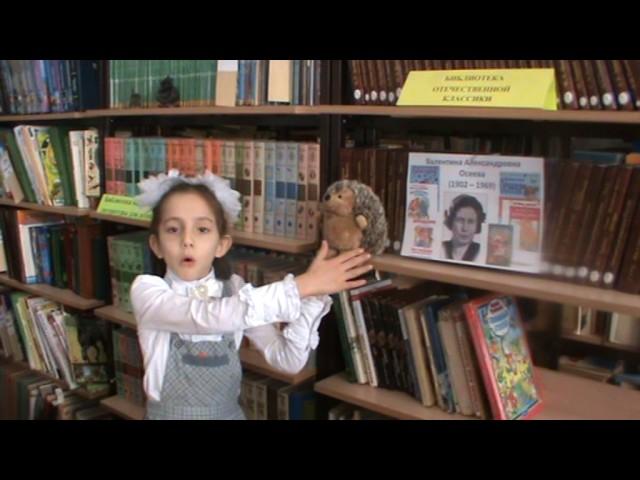 Изображение предпросмотра прочтения – ДарьяБогданова читает произведение «Ёжик» В.А.Осеевой