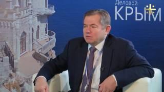Интервью Сергея Глазьева на ЯМЭФ-2017