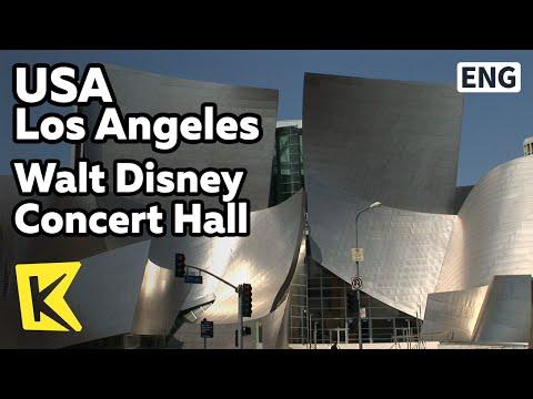 【K】USA Travel-Los Angeles[미국 여행-로스앤젤레스]월트 디즈니 콘서트 홀/Walt Disney Concert Hall/LA Philharmonic