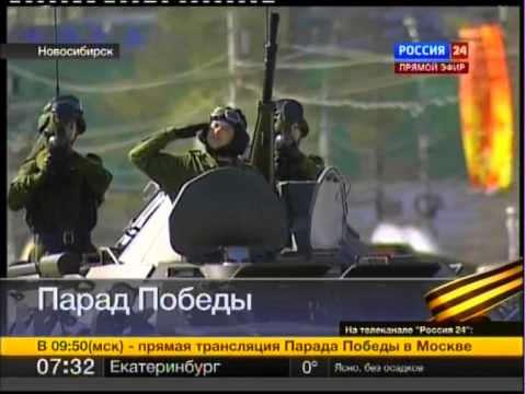 Парад Победы в Новосибирске 20130509