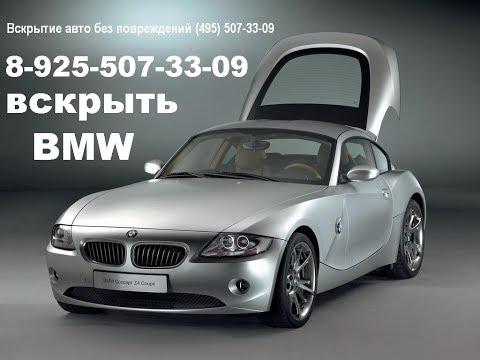 КАК ЭТО СДЕЛАНО | РЕСТАВРАЦИИ АВТОМОБИЛЯ BMW 507 Элвиса Пресли