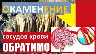 Использование бальзама Болотова  07.10.2018.