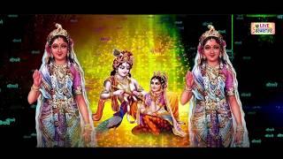मेरे जीवन की जुड़ गयी डोर !! Krishna Bhajan By Sadhvi Purnima #SadhviPurnimaJi