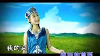 龔玥 Gong Yue - 美麗的草原我的家 The Beautiful Grassland Is My Home