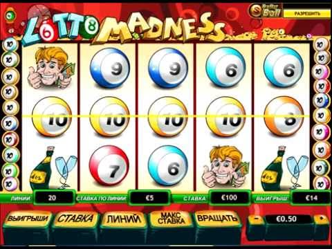 Игровой автомат Lotto Madness от Playtech