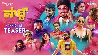 Party Teaser Download, Party Trailer, Party Movie Theatrical Trailer